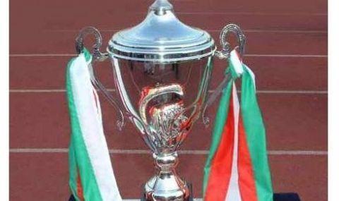 Изтеглиха жребия за 1/8-финалите в Купата на България. Двойките са много интересни - 1