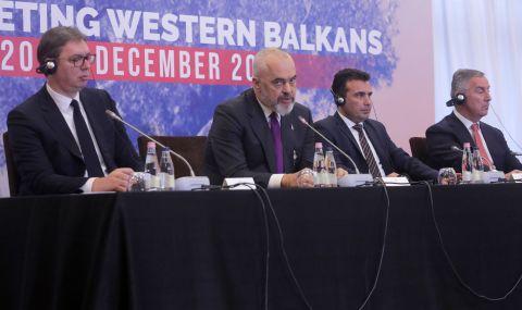 Голям балкански форум днес - 1