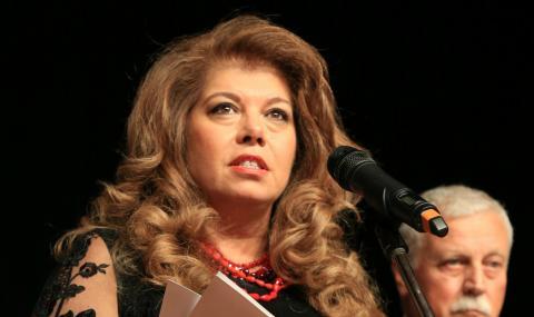 Илияна Йотова: Солидарността и милосърдието сближават хората