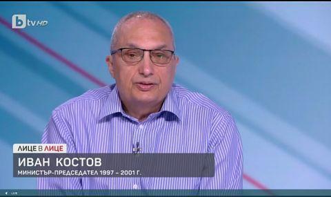 Иван Костов: ИТН, ако обича България, да поеме отговорност