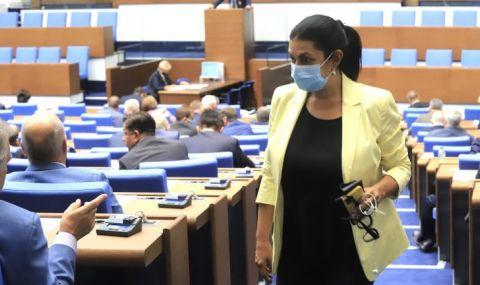 Промените в Изборния кодекс влизат в пленарна зала