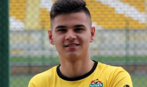 Талант на Ботев Пловдив подписва с Интер