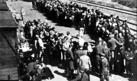 20 януари 1942 г. Конференцията от Ванзее