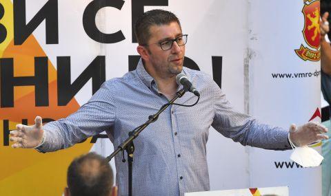 Македонците се обръщат към опозицията