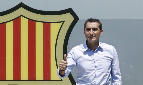 Свързват бивш треньор на Барселона за нов мениджър на Тотнъм - 1