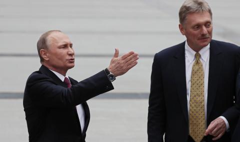Русия няма да обърне внимание на чуждестранните критики