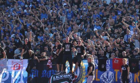 Левски надъхва феновете си след загубата от ЦСКА - 1