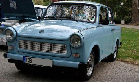 Отговаряме на въпроса: Продават ли се още Trabant-и у нас? - 1