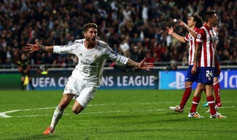 Серхио Рамос: След гола във финала срещу Атлетико казах на майка си, че вече мога да умра спокоен