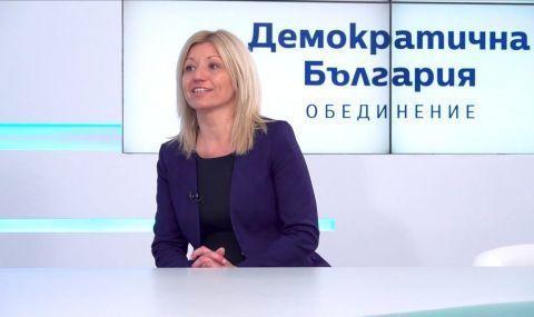 Д-р Цецка Бачкова за казуса с ББР: Публично огласяване и подвеждане под съдебна отговорност