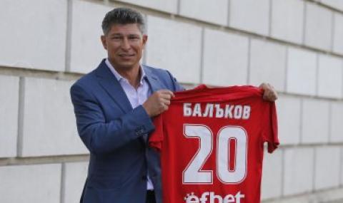 Балъков: Байерн Мюнхен не ме привлече, защото имах клауза за 70 милиона