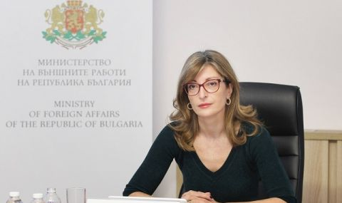 Захариева обсъжда с външните министри ситуацията в Украйна