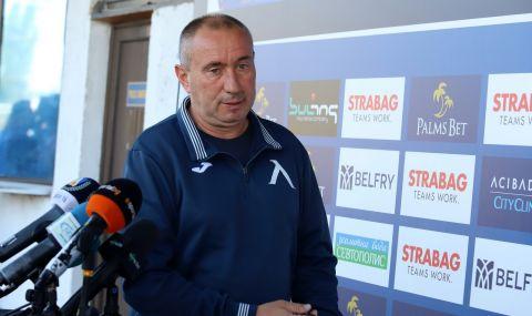 Станимир Стоилов връща в Левски едно от големите имена на отбора - 1