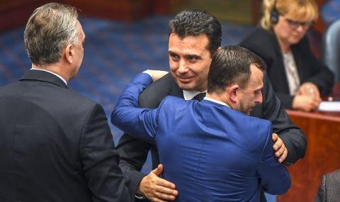 Зоран Заев: Очаквам покана от българския премиер и се надявам на компромис