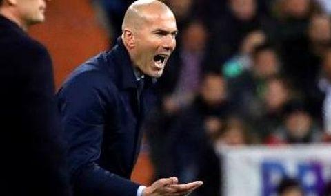 Халф иска да напусне Реал Мадрид заради Зидан