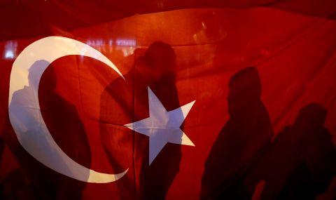 Опит да закрият водеща партия в Турция