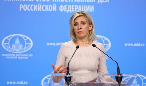 Захарова: Надяваме се, че Турция е чула предупреждението