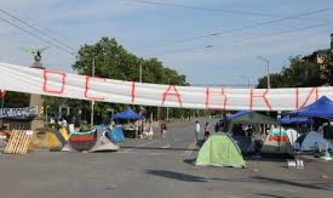 Протестът в София извика: Срам сте, отивайте си!