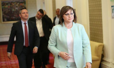 Северна Македония е сигурна в провала на БСП - 1