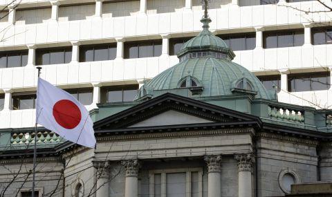 Япония протестира пред Русия - 1