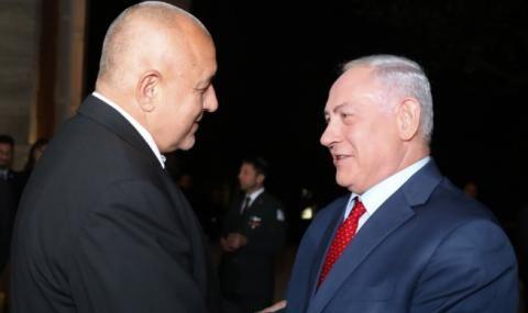 Борисов и Нетаняху обсъдиха борбата срещу COVID-19