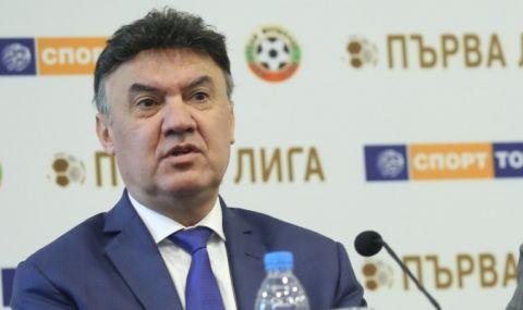 Борислав Михайлов: Няма да можем да се класираме на Мондиал 2022 - 1