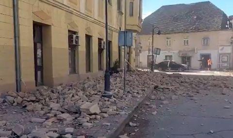 Разрушения и ужас в Хърватия