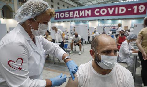 Страхът от задължителната ваксинация е по-голям от страха от самия вирус в Русия