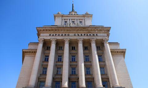 Комисията по бюджет и финанси ще разгледа актуализацията на бюджета за 2021 г - 1