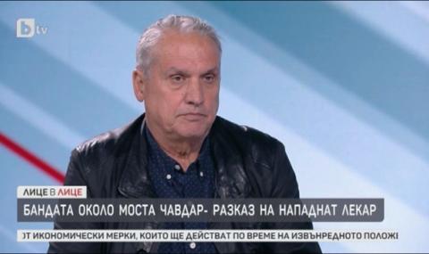 Стоматолог разпозна един от нападателите на журналиста Слави Ангелов