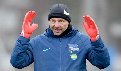 Херта Берлин уволни треньор заради интервю