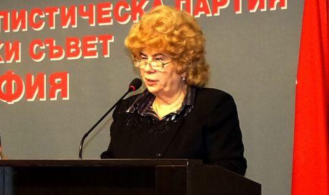 БСП – София: Загубихме Лилия Долджева