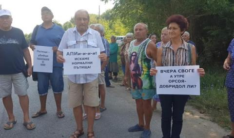 Три села протестират заради лошия път Лом-Видин