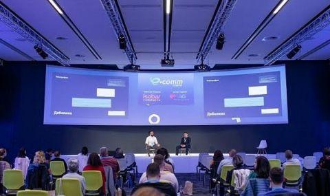Онлайн търговци и предприемачи се събират отново на eCommCongress & Expo - 1