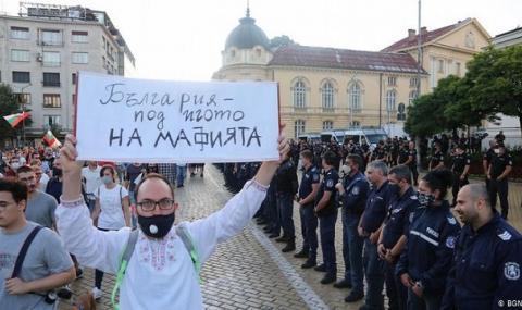 Германски експерт: как в България възникна сегашната