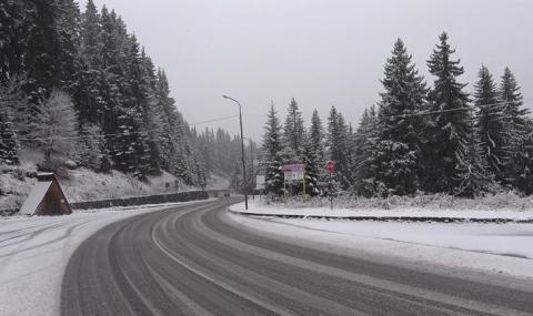 10 см сняг на Пампорово
