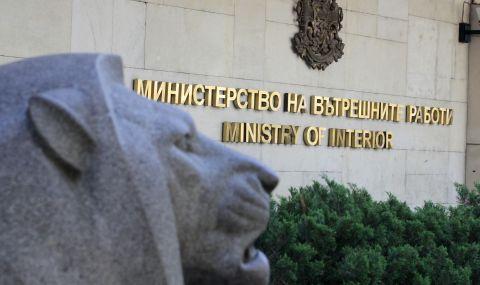 Трима зам.-министри са назначени в МВР със заповед на премиера Стефан Янев