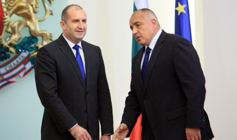 ГЕРБ внесе жалба в ЦИК срещу президента