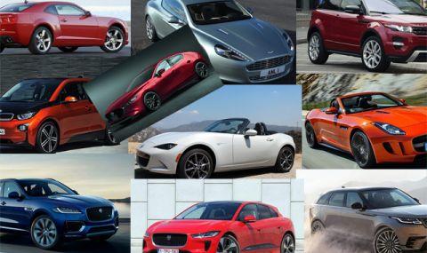 Това са най-красивите автомобили за последните 10 години - 1