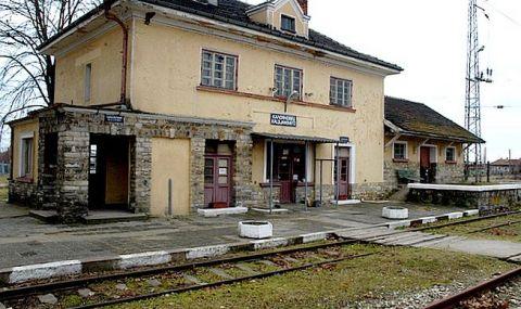 Маскиран нападна и души жена - дежурен ръководител на жп гара Калояновец