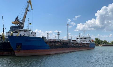Украйна конфискува руски танкер