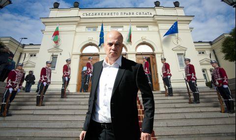 Euractiv: Трифонов може да разчита на БСП и етническата партия ДПС