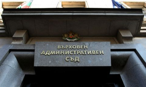 ВАС обяви фигурата на прокурор, разследващ главния, за противоконституционна