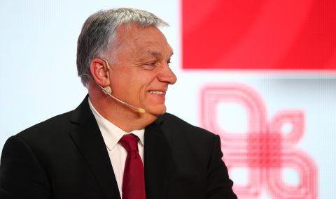 ЕС подготвя процедура срещу Унгария