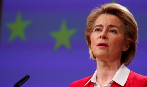 ЕС обсъжда контрола на външните граници