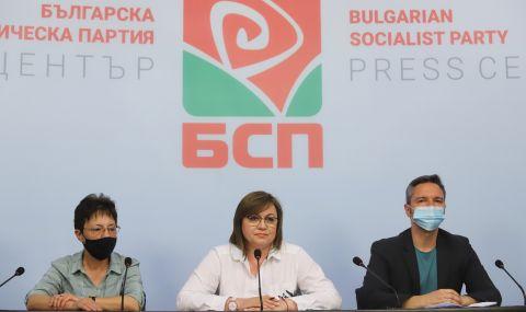 Корнелия Нинова: Невъзможно е БСП да състави правителство