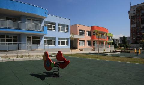 Столичната община обяви 12 000 места в детски градини