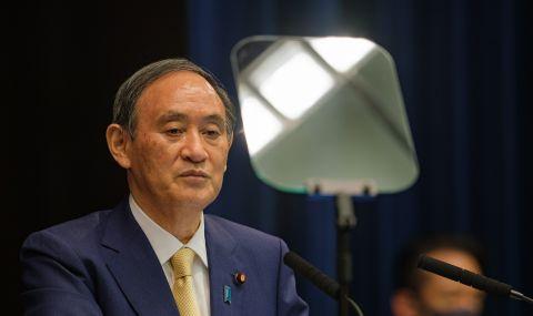Япония търси незабавна среща с Владимир Путин - 1