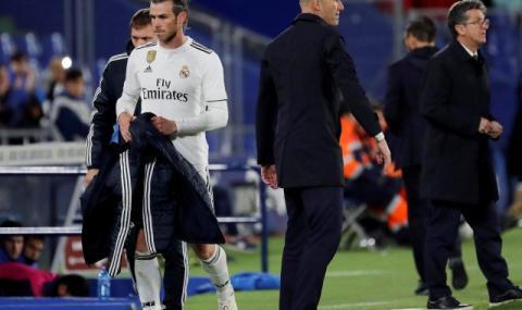 Гарет Бейл нападна феновете на Реал: Те се самонараняват без да осъзнават