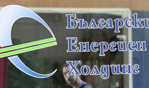Обявиха трима представители на държавата в ръководството на БЕХ